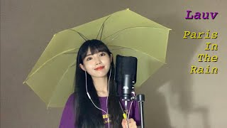 Lauv - Paris In The Rain [Cover by YELO]