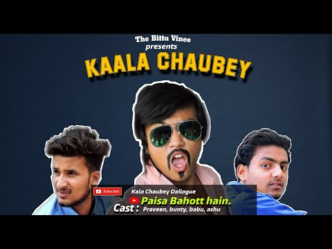 Kala Chobey | Funny Video |