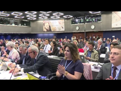 ITU Council 2017 - Opening: B - Roll