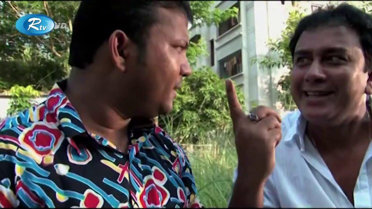 নায়িকাকে শো করে গ্রামের সব যুবকদের কাছ থেকে টাকা নিচ্ছে জাহিদ হাসান 😂 | Rtv Drama Funny Clips