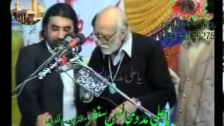 Zakir Shafqat Moshin Kazmi-Ali Wali Ke