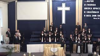 Богослужение в Мытищинской Церкви Евангельских Христиан Баптистов от 30.06.2019