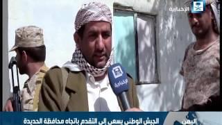 الجيش اليمني يسيطر على جبل النبيع الاستراتيجي