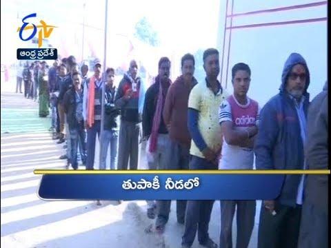 9 AM | Ghantaravam | News Headlines | 20th November 2018 | ETV Andhra Pradesh