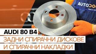 Самостоятелен ремонт на AUDI Q2 - видео уроци за автомобил