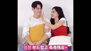 [배우이봄이] 리프리스크 쉐이브먼트 바이럴