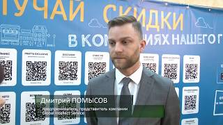 Форум UDS Game Рязань 23.11.2018