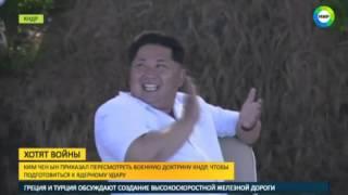 Президент Южной Кореи пообещала дать жесткий отпор неадеквату с КНДР