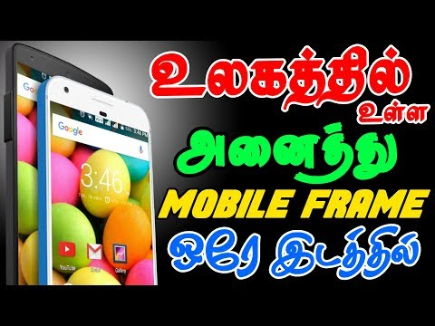 Unlimited Mobile Frames for Youtube Video Creators  | Online Tamil Tech