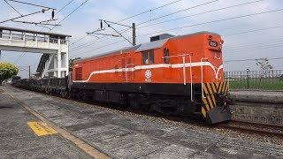 7201次貨物列車通過石龜車站