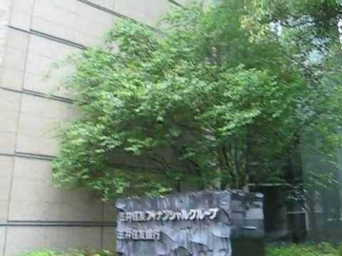 Mitsui Sumitomo Financial Group Headquarters Tokyo