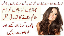 Desi Health Tips- Instant Get Beautiful Hair