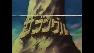 戦闘メカザブングルOP [1982] Combat Mecha Xabungle Original run: February 6, 1982 -- January 29, 1983.