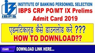 How to Download IBPS PO Admit Card 2019 – Download CRP PO/MT IX Exam Date || IBPS PO 2019