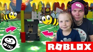 WE ARE a BEAR, MEGA CODE-Bee Swarm Simulator (fr) Roblox - France Papa et Barunka CZ/SK