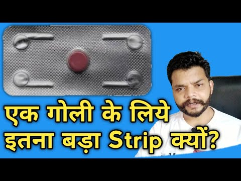 Why One Tab In Large Strip In Hindi