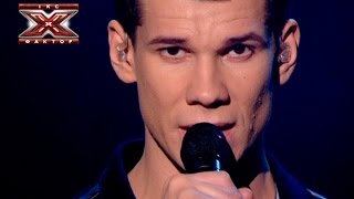 Дмитрий Бабак - Х-Фактор 5 - Седьмой прямой эфир - Финал