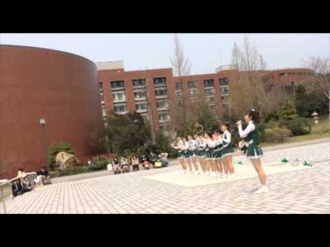 Animadoras de Kanazawa University