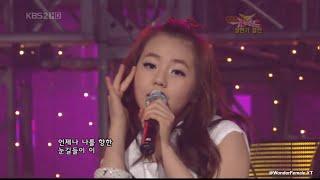 """원더걸스 Wonder Girls """"So Hot"""" LIVE KBS2 Music Bank (H…"""