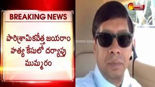 Telangana police speed up Jayaram Murder case investigation