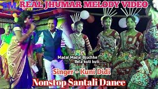 دون توقف Santali الرقص | Madal Madal Bajuchhe ,بله كوتي كوتي | المغني - كوني ديدي | كيران الصدر