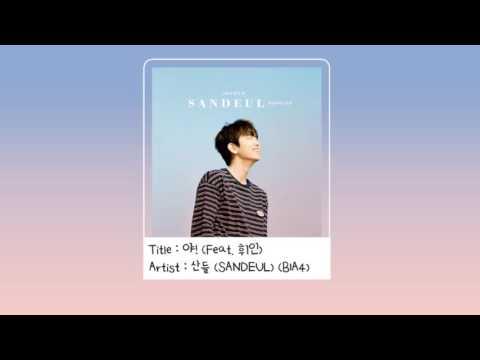 เพลงเกาหลี เพราะๆ ฟังสบายๆ 2016
