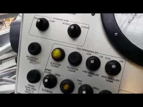 Amphion Driller Console..