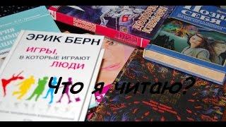 Книги, которые я люблю #советую к прочтению