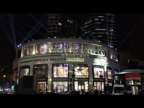 Starbucks Reserve Roastery SHANGHAI - Grand Opening 12.5.17 Opening Ceremony