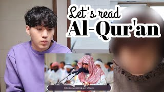 Listening Beautiful Quran Recitation with my Mom