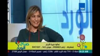 صباح الورد - فقرة الابراج مع خبيرة الابراج رانيا حمودي - برج الحمل 8 ابريل 2016
