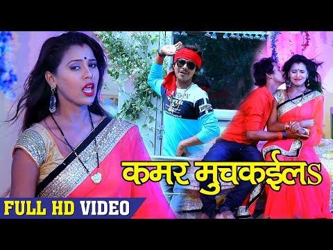 Kamar Kamjor Hamar Kaila Song, Kailu Dil Tuki Tuki Album Song