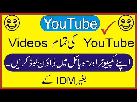 how to youtube videos download free