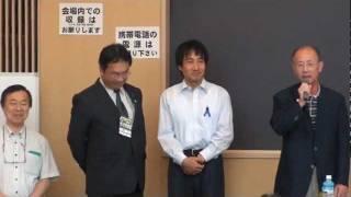頑張れ日本!京都府本部主催「日本をどう建て直すか」⑪ 閉会