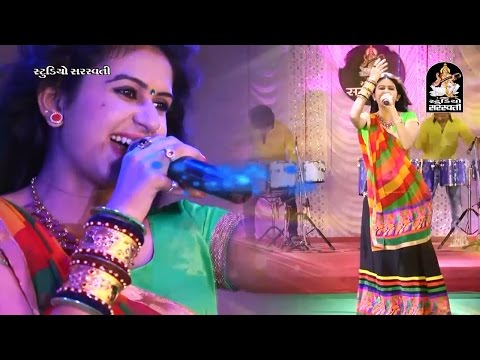 Kinjal Dave No Rankar - 2 | Part 3 | Produce by Studio Saraswati | DJ Non Stop | Gujarati Garba 2016