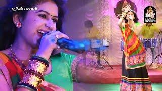 Kinjal Dave No Rankar - 2 | Part 3 | Produce by Studio Saraswati | DJ Non Stop | Gujarati Garba 2016