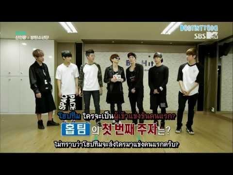 [THAISUB] Rookie King BTS | แน่นอนอยู่แล้ว! (cut)