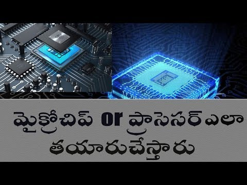 How CPU is Made inside a microchip
