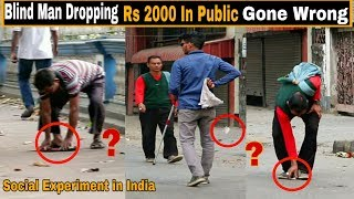 Blind Man Dropping Rs2000 In Public - Rich vs Poor - Social Experiments In India| By TCI