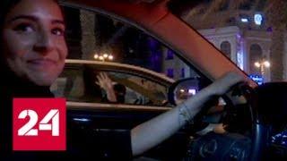 Не осталось стран, где женщинам запрещено водить - Россия 24
