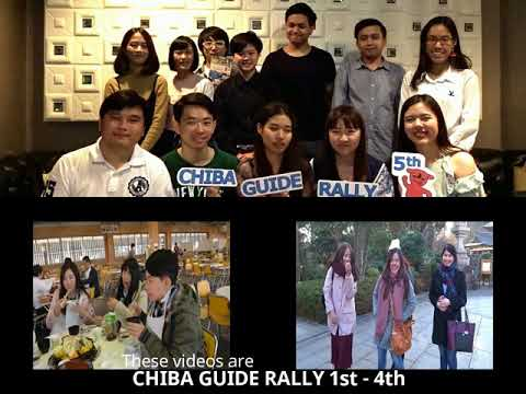 CHIBA GUIDE RALLY~~