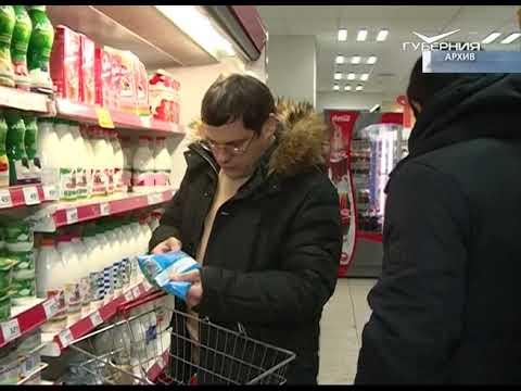 """15 фирм, производящих """"молочку"""", попались на фальсификате в Самарской области"""