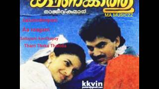 Kshanakathu Malayalam Songs