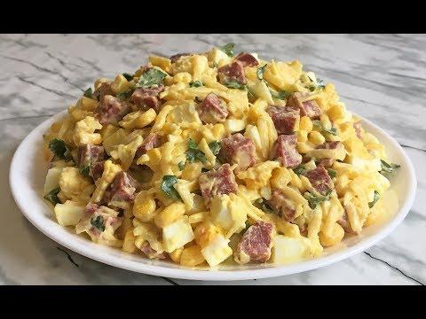 """Салат """"Иллюзия"""" Необыкновенно Вкусный Попробуйте!!! / Салат с Колбасой / Salad Illusion"""