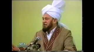 Friday Sermon 19 January 1990