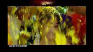 Panchakshari Telugu Cinema Trailer - 1 - Anushka - www.cinecorn.com