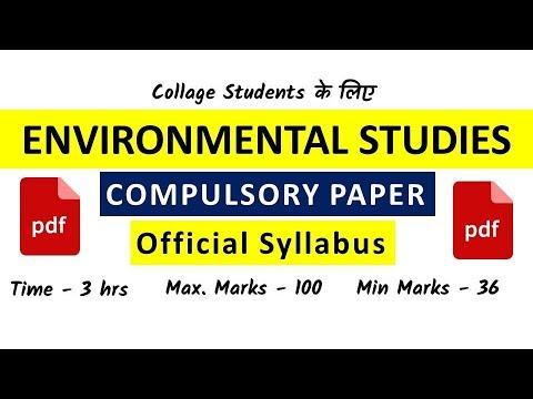 Environmental Studies, Official Syllabus,PDF downlode, HD, Environmental  Syllabus,