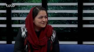 بامداد خوش - سخن زن - صحبت با حامده صافی در مورد کارگاه صنایع دستی که ایشان اداره میکنند