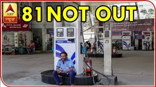 Headlines In Fatafat Style: Petrol Reaches Rs 81/litre In Delhi,ABP News