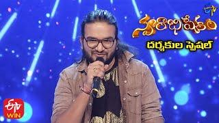 Aa Gattununtava Song | Prudhvi Chandra Performance | 19th September 2021 | Swarabhishekam | ETV